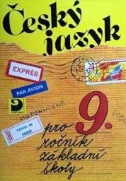 Český jazyk 2                         (Díl 3)