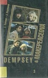 Dempsey & Makepeaceová                         ([Díl] 3)
