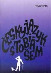 Český jazyk s Tobiášem