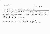 Bibliografie české knižní tvorby 1945-1960                         (Díl 3)