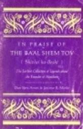 In Praise of the Baal Shem Tov