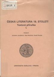 Česká literatura 19. století                         ([Díl] 1)