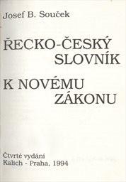 Řecko-český slovník k Novému zákonu