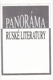 Panoráma ruské literatury
