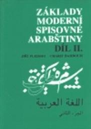 Základy moderní spisovné arabštiny                         (Díl 2)