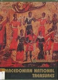 Macedonian National Treasures