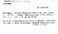 Bertramka                         (Roč. 24(45), č. 1-4/1993)