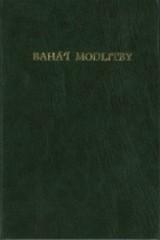 Bahá'í modlitby