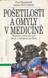 Pošetilosti a omyly v medicíně