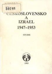 Československo a Izrael v letech 1947-1953