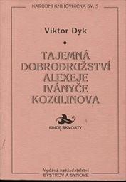 Tajemná dobrodružství Alexeje Iványče Kozulinova