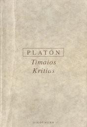 Timaios; Kritias