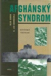 Afghánský syndrom