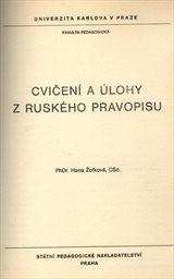 Cvičení a úlohy z ruského pravopisu