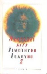 Největší hity Timothyho Learyho                         ([Díl] 2,)