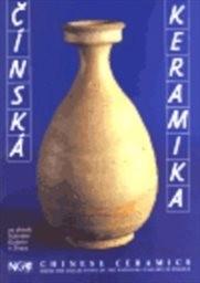 Čínská keramika