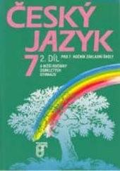 Český jazyk 7                         (Díl 2)