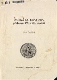 Ruská literatura přelomu 19. a 20. století