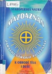 Mazdaznan
