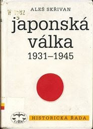 Japonská válka 1931-1945