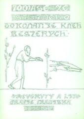 Tomáše ze Štítného dokonanie kněh šesterých