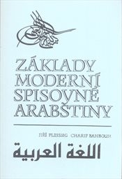 Základy moderní spisovné arabštiny                         (Díl l)