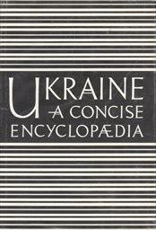 Ukraine                         (Vol. 1)