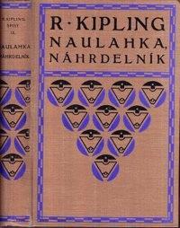 Naulahka, náhrdelník