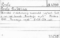 Posle Puškina