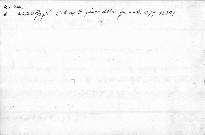 Statistická příruční knížka král. hlavního města Prahy za rok 1875