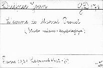 L'Oeuvre de Marcel Proust.