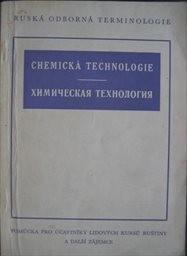 Chemická technologie