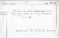 Almanach České Akademie císaře Františka Josefa pro vědy, slovesnost a umění                         (Ročník XIV)