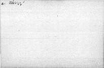 Oeuvres completes de Hégésippe Moreau. T.2.