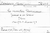 Le ministere Clemenceau