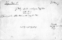 Základy starého místopisu pražského                         (Oddíl 1,)