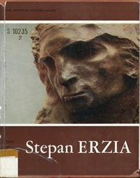 Stepan Erzia
