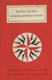 Staroplaninské pověsti