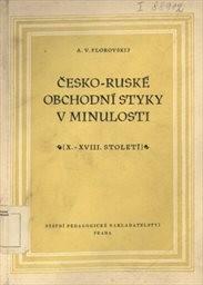 Česko-ruské obchodní styky v minulosti