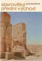 Starověký Přední Východ