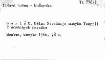 Narodnaja muzyka Vengrii i sosednich narodov