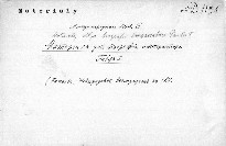 Novgorodskoje vozmuščenije
