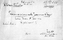 Processus indicarius Jeronimum de Praga.