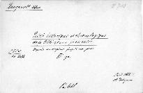 Précis historique et chronologique de la litt