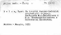 Iz istorii russko-češskich muzykalnych svjaze