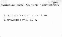 S.V.Rachmaninov Pisma