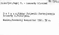 Fortepjannyje koncerty S. Prokofjeva