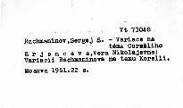 Variacii Rachmaninova na těmu Korelli