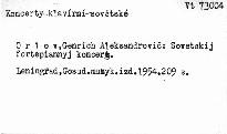 Sovetskij fortepiannyj koncert