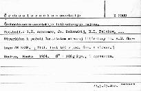 Čechoslovacko-sovetskije litěraturnyje svjazy